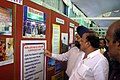 The Minister for Backward Classes, Tamil Nadu, Shri M.R.K. Panneerselvam visiting the DAVP exhibition on 'Emerging India' at the Bharat Nirman Public Information Campaign at Bhuvanagiri, Cuddalore, Tamil Nadu.jpg