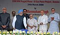 The Prime Minister, Dr. Manmohan Singh laying the foundation stone of 1500 MW Pragati Phase III Power Project at Bawana in Delhi on March 24, 2008.jpg