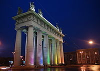The Rainbow Moscow Triumphal Gate In Saint-Petersburg.jpg