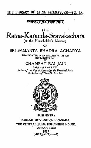 Samantabhadra (Jain monk) - English translation of the Ratnakaranda śrāvakācāra (1917) by Champat Rai Jain