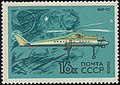 The Soviet Union 1969 CPA 3833 stamp (Helicopter Mil Mi-10, 1965. Visualization of Constellation Leo).jpg