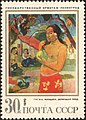 The Soviet Union 1970 CPA 3962 stamp ('Woman with Fruit' (Paul Gauguin)).jpg