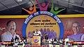 The Vice President, Shri M. Venkaiah Naidu addressing the Women Self-help Group Conference, in Bhopal on December 17, 2017.jpg