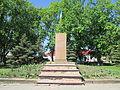 The pedestal on which stood a monument to Vladimir Lenin, Shishaki.JPG