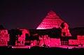 The pyramid (8082307226).jpg
