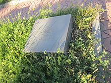 The tombstone of Dzerents in Khojivank.JPG