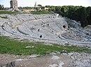 Древнегреческий театр в Сиракузах