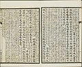 Three Hundred Tang Poems (38).jpg