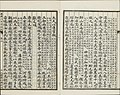 Three Hundred Tang Poems (72).jpg