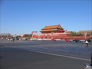 60th anniversary of the People's Republic of China - The 60th Anniversary Military Parade took place on Chang'an Avenue, beneath Tiananmen.