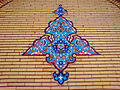 Tiling - Mausoleum of Hassan Modarres - Kashmar 17.JPG