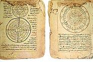 Timbuktu-manuscripts-astronomy-mathematics