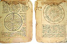 http://upload.wikimedia.org/wikipedia/commons/thumb/4/4f/Timbuktu-manuscripts-astronomy-mathematics.jpg/220px-Timbuktu-manuscripts-astronomy-mathematics.jpg