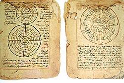 Timbuktu Wikipedia