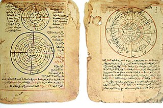 Timbuktu Manuscripts Manuscripts on Islam, art, medicine, philosophy and science, preserved in Timbuktu, Mali