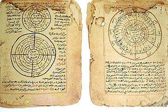 Cosmology in medieval Islam - The Timbuktu Manuscripts showing both mathematics and astronomy.