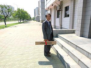 19 septembre 2012 un Toblerone géant à Pyongyang