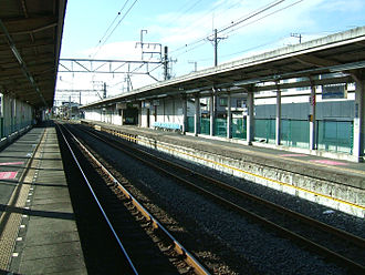 Fujino-ushijima Station - The station platforms in November 2008