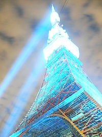 TokyoTower-DiabetesLights.JPG