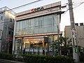 Tokyo Higashi Shinkin Bank Gotanno Branch.jpg