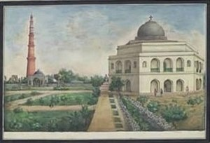 Metcalfe House -  Dilkhusha, the Metcalfe House in Qutb Complex built by Metcalfe as a retreat -A Painting from his Folio published in 1843