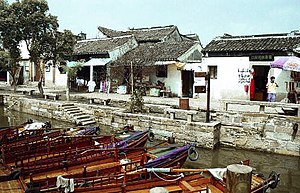 Wujiang District, Suzhou - Tongli