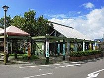 Tosa-irino Station Entrance 1.JPG