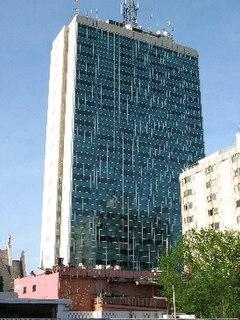 Tower Plaza (Ann Arbor, Michigan)