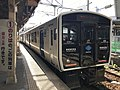 Train for Nogata Station at Orio Station 3.jpg