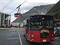 Tram n Trolley 41.jpg