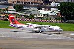 TransAsia Airways ATR 72-212A B-22822 Taking off from Taipei Songshan Airport 20150908a.jpg