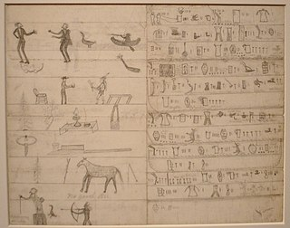 Treaty 4 agreement between the monarch of Canada and Saulteaux First Nations