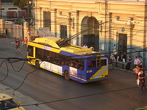 English: Trolley Bus outside Piraeus Railway S...