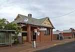 Trundle Post Office 003.JPG