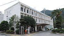Tsukumi city hall.JPG