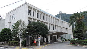 Tsukumi city hall.JPG