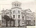 U.S. Post Office and Courthouse (Charleston, South Carolina) 1901.jpg
