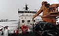 USCGC Mackinaw breaks ice in St. Marys River 140320-G-AW789-033.jpg