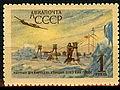 USSR 1802.jpg