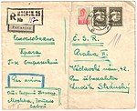 USSR 1936-10-13 registered airmail cover Moscow-Prague.jpg