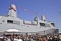 USS Arlington is commissioned. (8693084492).jpg