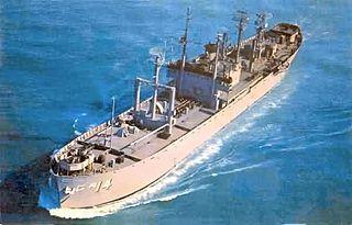 USS <i>Interpreter</i> (AGR-14)