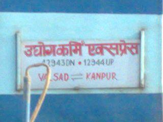 Udyog Karmi Express