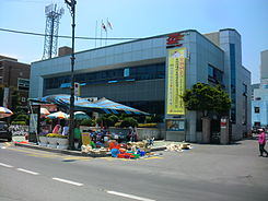 Uiryeong Post office.JPG