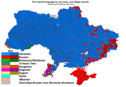 UkraineNativeLanguagesCensus2001detailed-en.png