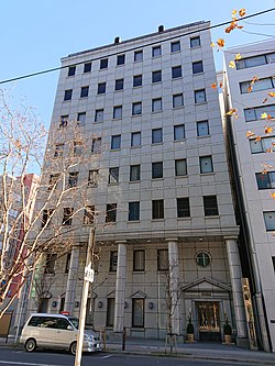 Uniden Holdings headquarters, at Hatchobori, Chuo, Tokyo (2019-01-02) 02.jpg