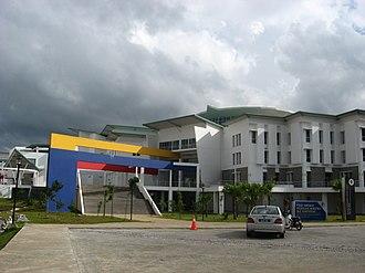 Universiti Malaysia Sarawak - Image: Universiti Malaysia Sarawak library