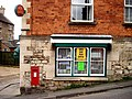 Uplands Post office, Stroud ... on the closure list! (2315011976).jpg