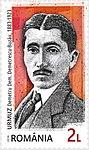 Urmuz 2018 stamp of Romania 2.jpg