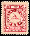 Uruguay 1882 Sc47.jpg